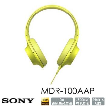 【展示機】SONY MDR-100AAP 立體聲耳罩式耳機(黃) MDR-100AAPYCE