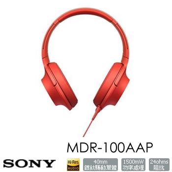 【展示機】SONY MDR-100AAP 立體聲耳罩式耳機(紅)