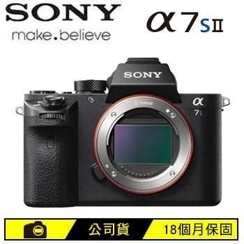 【展示機】SONY ILCE-7SM2可交換式鏡頭相機BODY