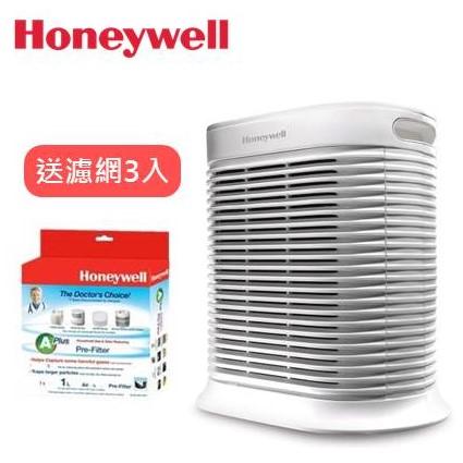 展-Honeywell True HEPA清淨機 Console100