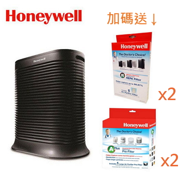 【展示品】Honeywell True HEPA清淨機 Console202 HPA-202APTW