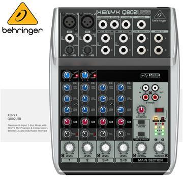 Behringer耳朵牌 XENYX混音器 Q802USB