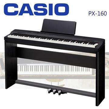 CASIO 標準88鍵數位鋼琴含配件-黑