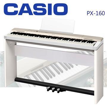 CASIO 88鍵數位鋼琴含配件-香檳款 PX-160GD