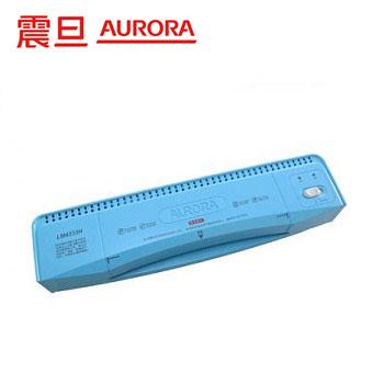 震旦 A4專業型護貝機 藍