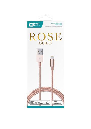 【1M】QPNP APPLE授權8PIN充電傳輸線-玫瑰金