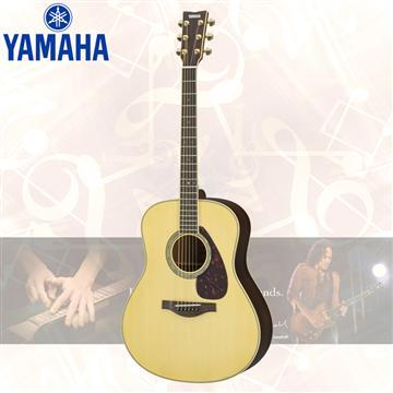YAMAHA L系列 錄音級民謠吉他-原木色
