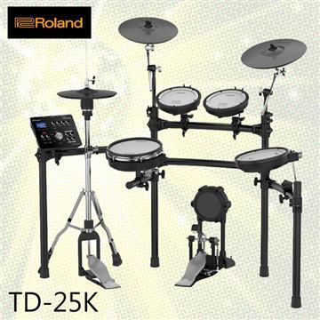 Roland V-Drums 高階電子鼓組含配件