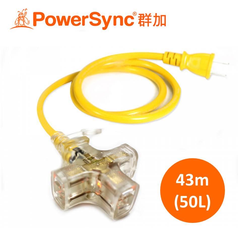 群加PowerSync 2C工業用1擴3帶燈延長線