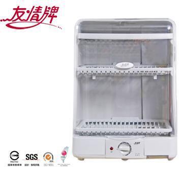 友情牌熱風式烘碗機