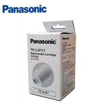 Panasonic 濾芯 TK-CJ01C