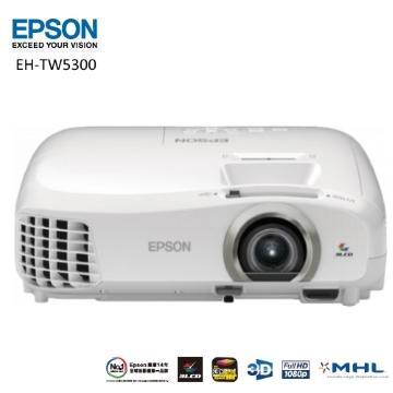 EPSON EH-TW5300 3D家用劇院投影機 EH-TW5300