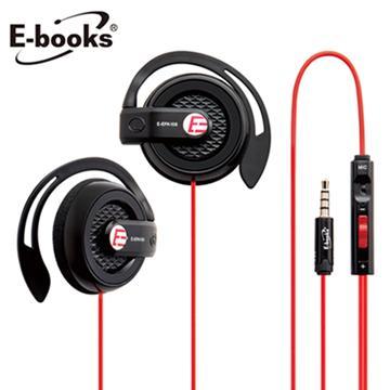 E-books S39電競音控耳掛耳麥 E-EPA106