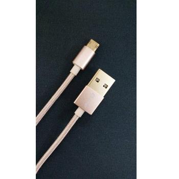 Q PNP USB2.0雙面插傳輸編織線-1m土豪金