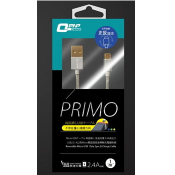 Q PNP USB2.0雙面插傳輸編織線-1m太空灰