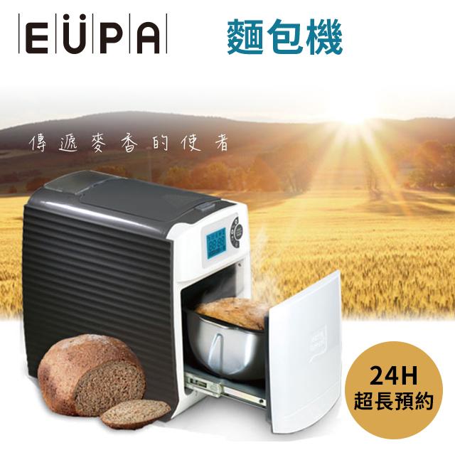EUPA 麵包機