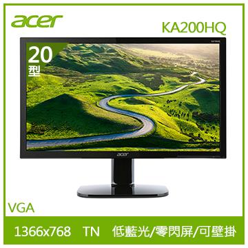 【20型】ACER KA200HQ LED護眼壁掛螢幕