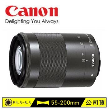 Canon EF-M 55-200mm單眼相機鏡頭