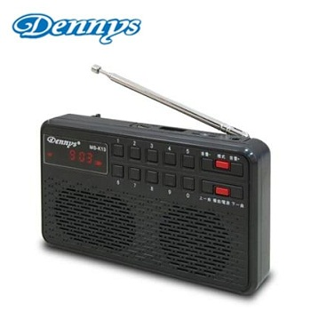 Dennys USB/SD/MP3/FM迷你多功能收音機 MS-K13