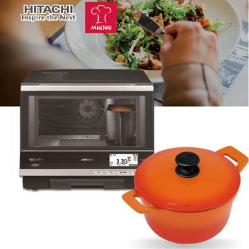 (組合賣場)日立Hitachi 33L日製料理烘焙微波爐 + 摩堤MULTEE 20公分 鑄鐵圓鍋 SE-02302-TK01