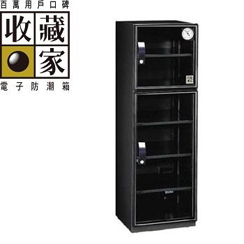 收藏家 可升級專業型電子防潮箱 174公升 AX-180
