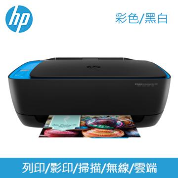 (展示未開機)HP DJ IA4729 超級惠省無線事務機
