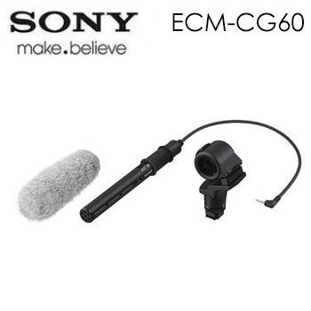 SONY ECM-CG60 高感度指向性麥克風