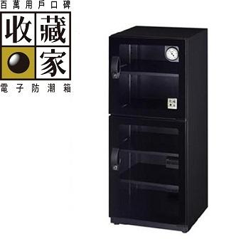收藏家 精品珍藏全能型電子防潮箱 132公升 CD-125