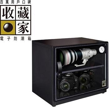 收藏家 可控濕全功能電子防潮箱 81公升 AW-80