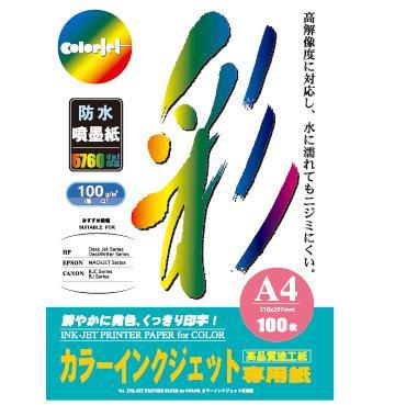 colorjet 優質防水噴墨紙100gsm INK99-4