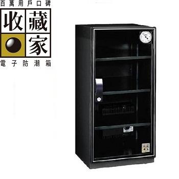 收藏家 大型除溼主機專業電子防潮箱114公升