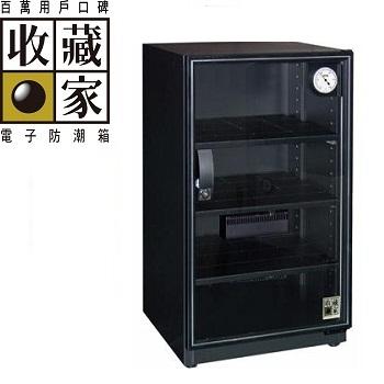 收藏家 全功能電子防潮箱 93公升 AX-96