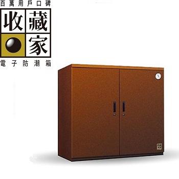 收藏家 居家系列全自動電子防潮櫃 425公升