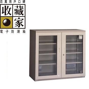 收藏家 左右門大型電子防潮櫃(箱) 425公升
