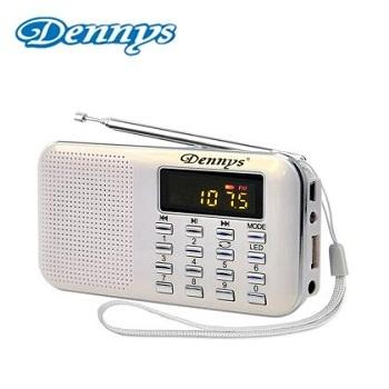 Dennys USB/SD/MP3/FM/AM 超薄插卡音箱喇叭-白