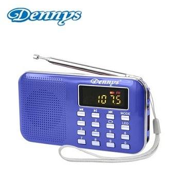Dennys USB/SD/MP3/FM/AM 超薄插卡音箱喇叭-藍