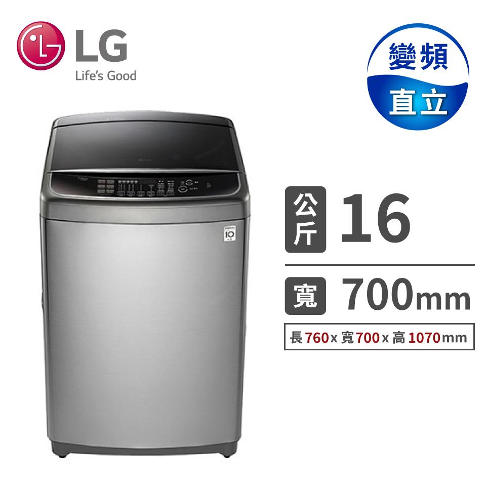 LG 16公斤蒸善美DD直驅變頻洗衣機 WT-SD166HVG