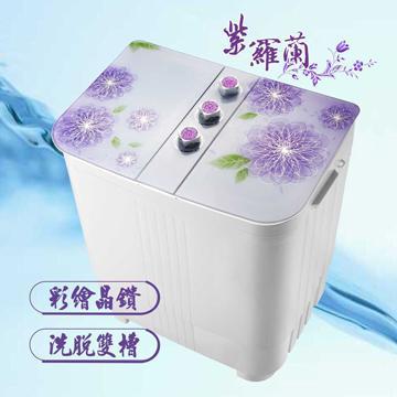 晶華ZANWA 4KG花漾雙槽洗衣機