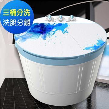 晶華ZANWA 4KG三桶分洗花漾洗衣機 ZW-178D