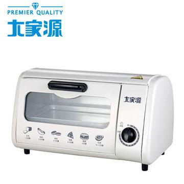 大家源 8L電烤箱