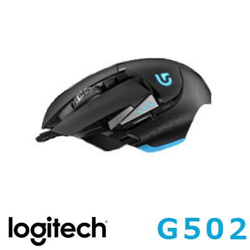 【福利品】羅技 Logitech G502 PROTEUS CORE RGB 可調校遊戲滑鼠