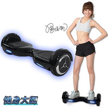 【健身大師】AI智慧電動平衡車