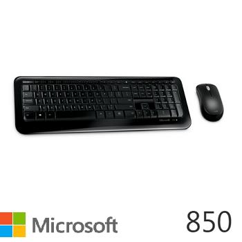 微軟Microsoft  850 無線鍵盤滑鼠組