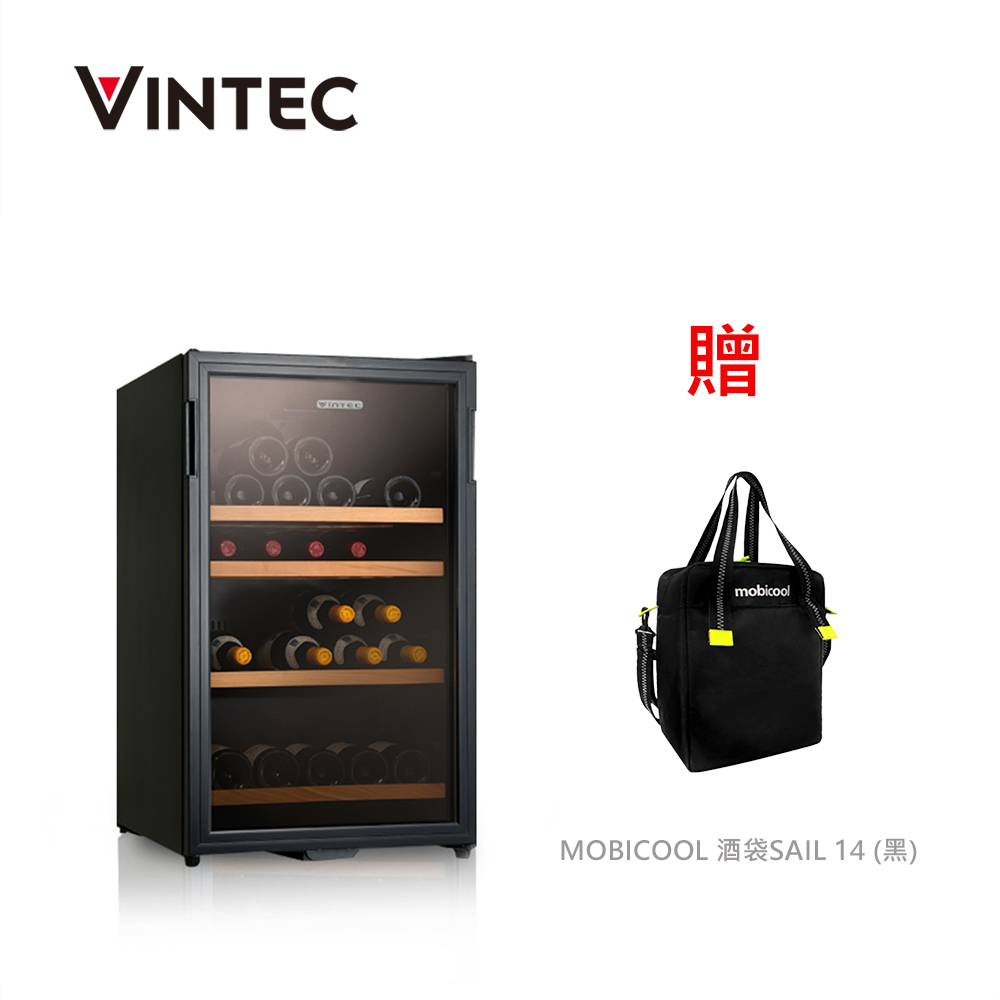 ★贈Riedel可口可樂杯2入★VINTEC 單門單溫酒櫃