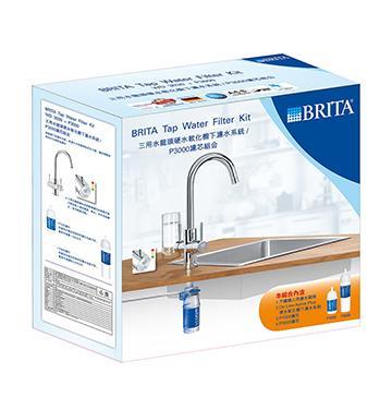 BRITA 三用水龍頭硬水軟化濾水器 WD3030