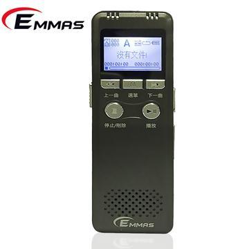 【16G】EMMAS 數位MP3錄音筆-鐵灰
