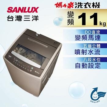 台灣三洋 11公斤DD超音波變頻洗衣機 ASW-110DVB