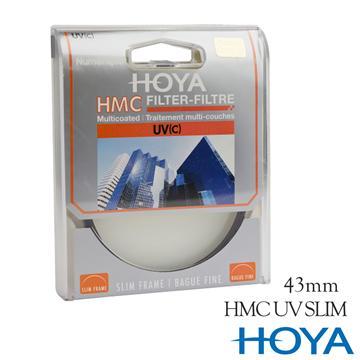 HOYA HMC UV 43mm 抗紫外線薄框保護鏡 SLIM 43mm