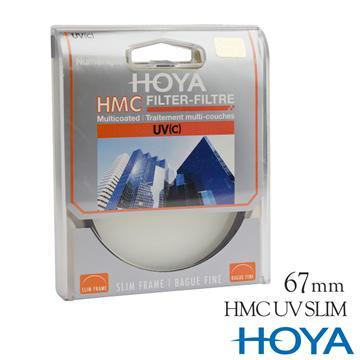 HOYA HMC UV 67mm 抗紫外線薄框保護鏡 SLIM 67mm