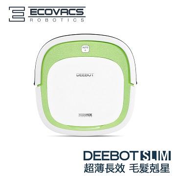 【展示品】Ecovacs-DEEBOT智慧吸塵機器人 SLIM-DA60